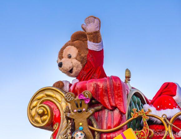 Duffy, l'ourson de Mickey